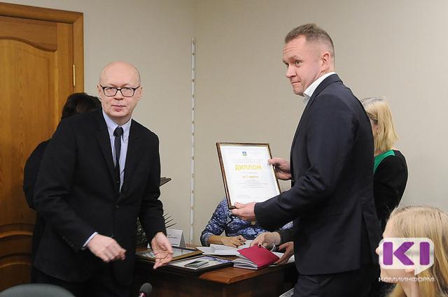 Призы от Монди СЛПК получили лучшие управляющие компании Сыктывкара