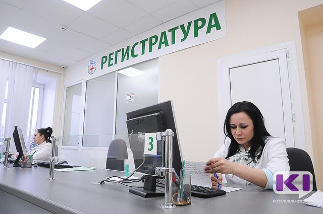 В Коми на 40 процентов выросла заболеваемость внебольничной пневмонией