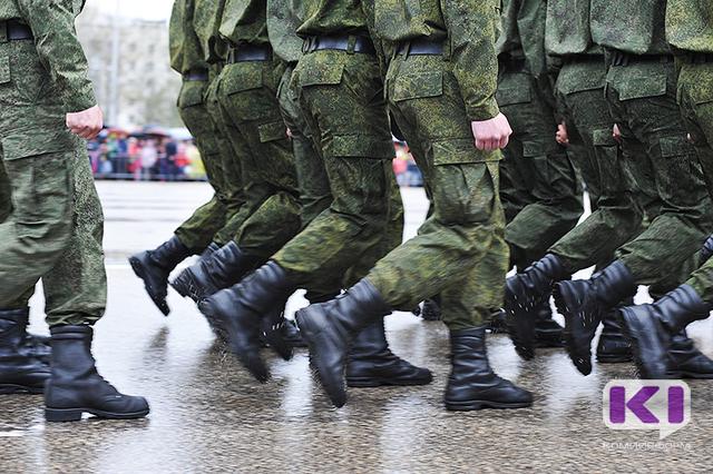 Военкоматы в Коми укрупнили в целях оптимизации
