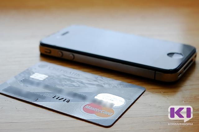 Жители России впервую очередь используют банковские карты для получения заработной платы исоцвыплат