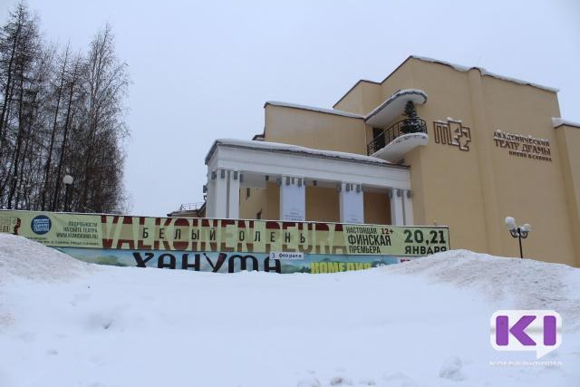 В Сыктывкаре пройдет спектакль финского театра, частично основанный на рассказах ижемцев