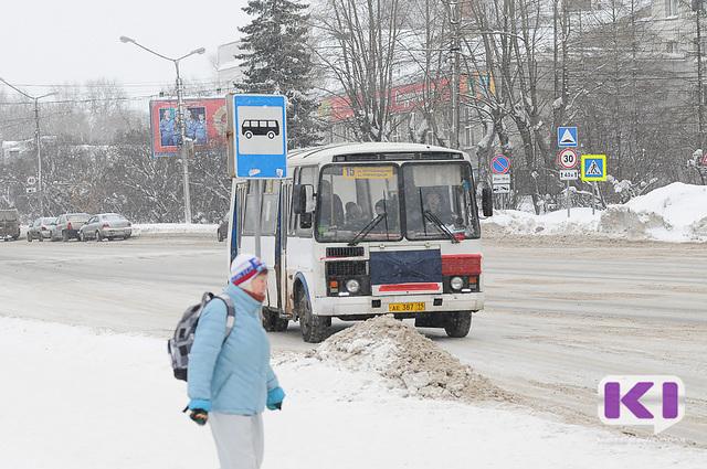 В Сыктывкаре цены на проезд в общественном транспорте вырастут с 1 марта