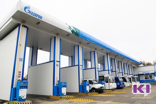 В Сыктывкаре на улице Колхозная построят новую газомоторную заправочную станцию
