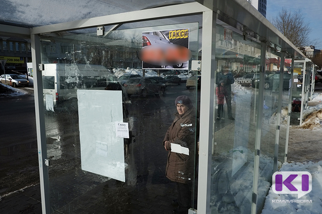 Новые таблички с расписанием автобусов установят на всех остановочных комплексах Сыктывкара