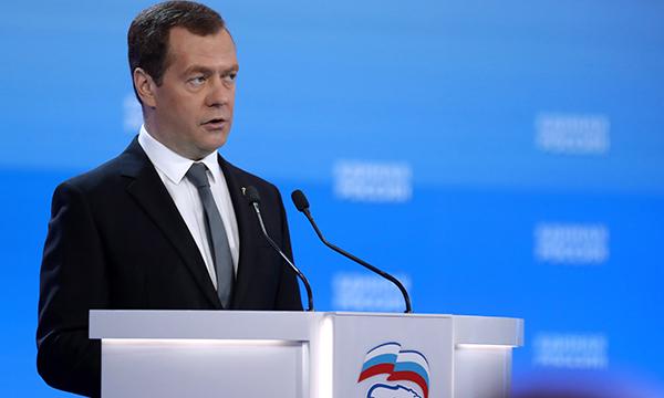 Премьер Д. Медведев переизбран напост председателя «Единой России»
