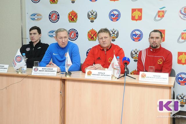 Результат матча за Суперкубок России по хоккею с мячом в Сыктывкаре определила реализация угловых