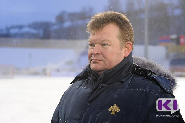 Руководитель администрации главы Коми поставил организаторам матча за Суперкубок России в Сыктывкаре