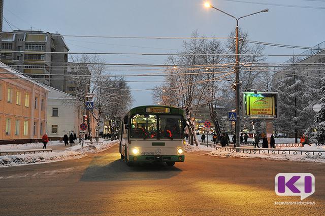 На интернет-сервисе открыта продажа билетов на междугородние перевозки из Сыктывкара