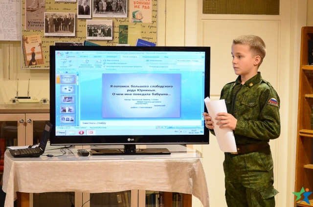 """Около сотни работ представили школьники на юбилейную конференцию """"Отечество — Земля Коми"""""""