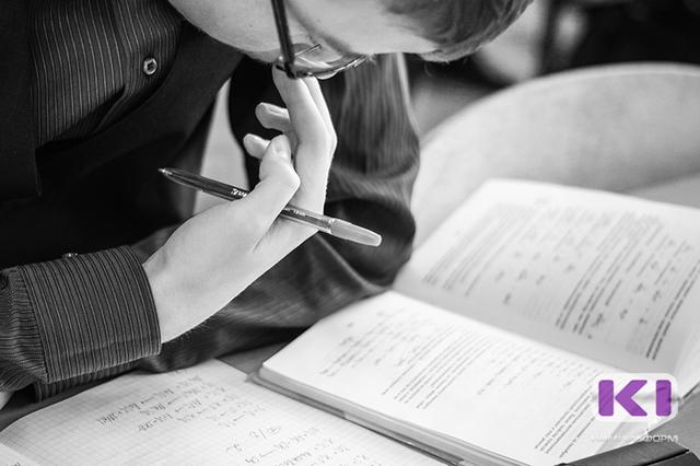 Прием заявлений в первый класс стартует с 30 января