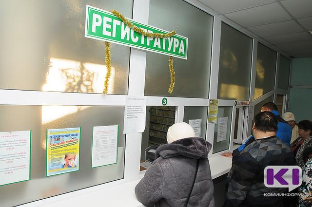 Пациенты поликлиники Ухты до месяца не могут получить результаты флюорографии