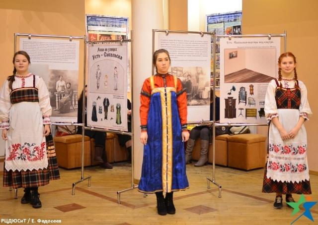 В Сыктывкаре началась конференция