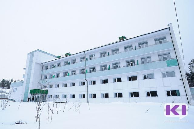 """Социально-оздоровительный центр """"Максаковка"""" в Коми отмечает 20-летие"""