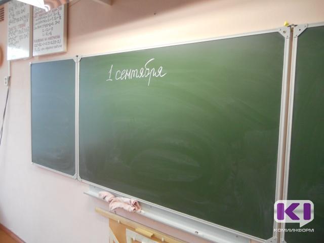 Все будущие первоклассники Сыктывкара будут обеспечены местами в школах - мэрия