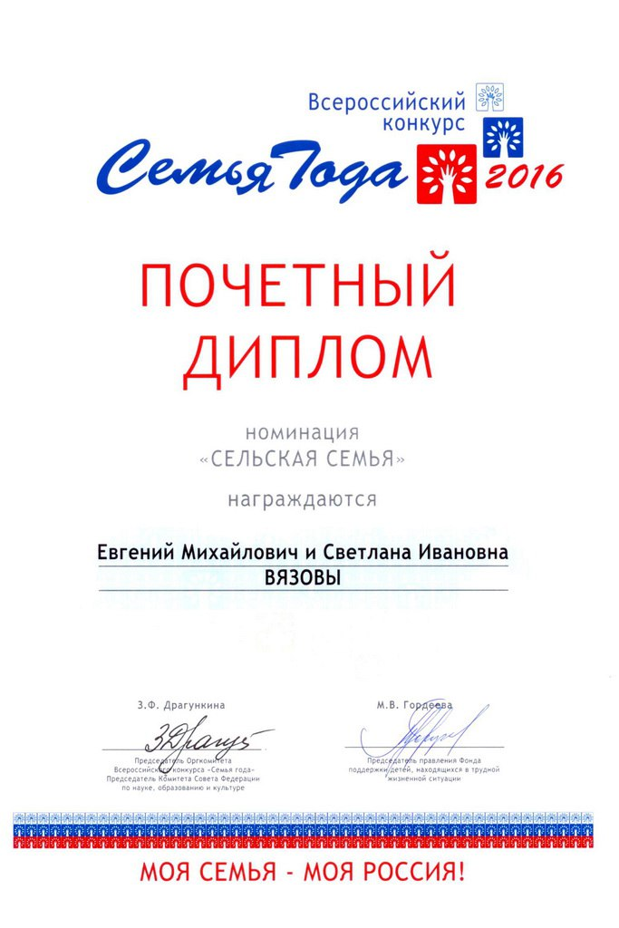 Распоряжением правительства российской федерации о всероссийском конкурсе молодежных проектов
