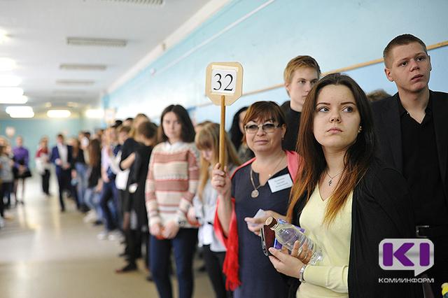 Сыктывкарские выпускники могут претендовать на бюджетные места в московском вузе