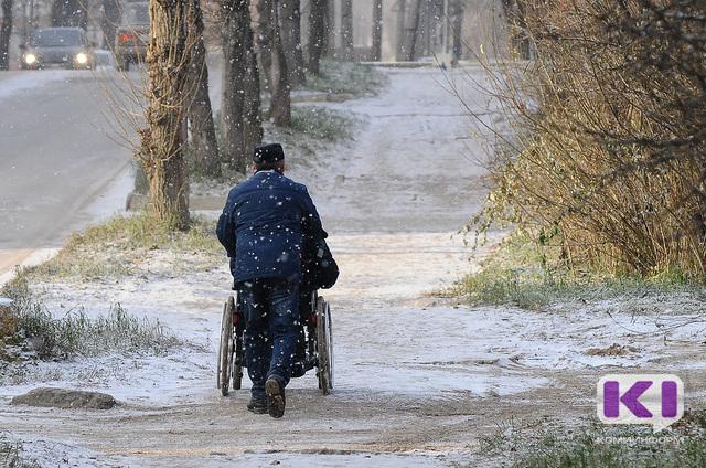 Среди жителей Коми проведут масштабный опрос по пониманию инвалидности