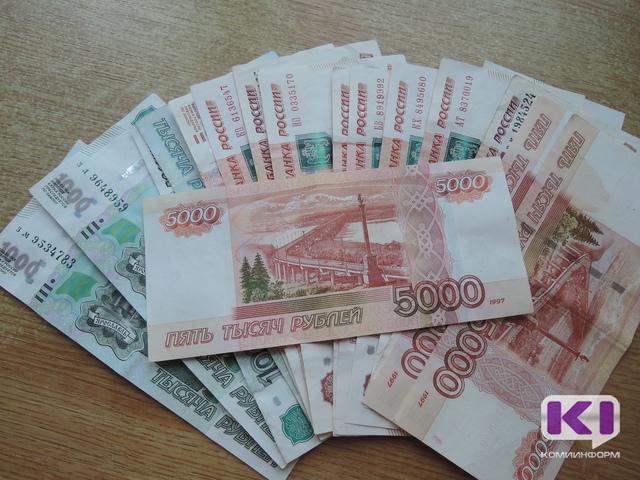 В Ижемском районе бывший руководитель МУПа более года выплачивал зарплату виртуальному кочегару