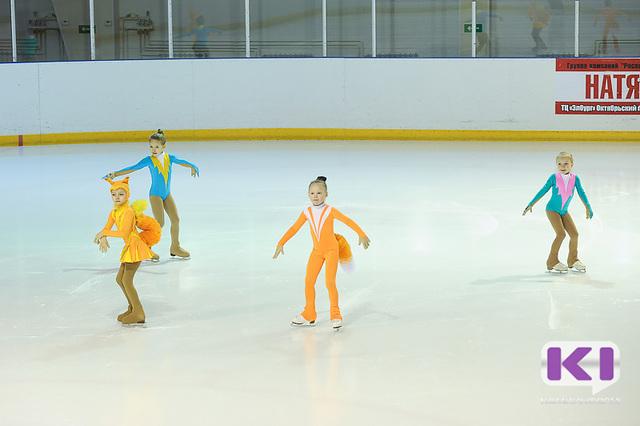 В ледовом шоу