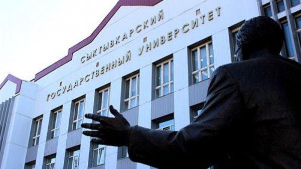 Сыктывкарский госуниверситет прокомментировал отказ в аккредитации двух направлений аспирантуры