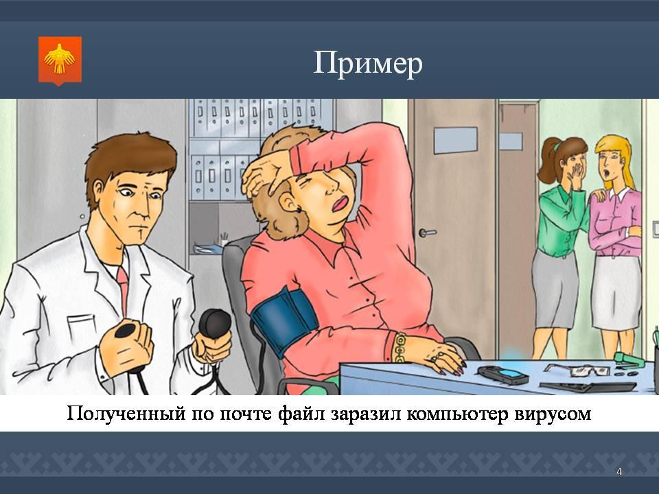 Ubvn_g1Kf6c.jpeg
