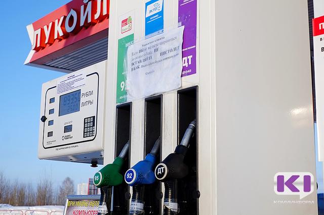 В Сыктывкаре на лукойловских заправках подорожало дизельное топливо