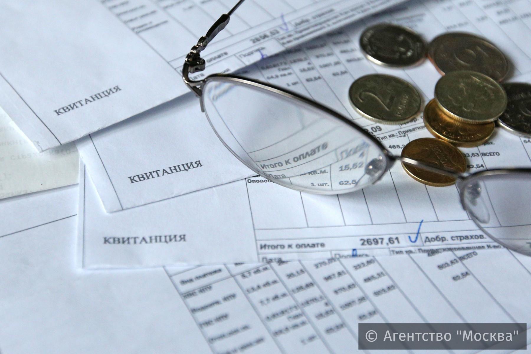 """ТСЖ """"Крепость"""" оштрафовали за нарушение прав потребителей при выставлении счетов на оплату ЖКУ"""