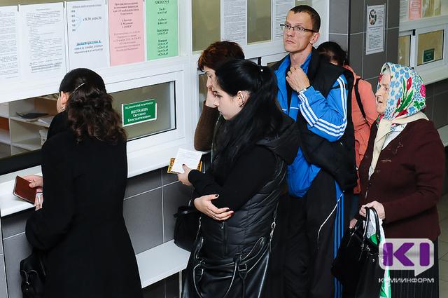 В Коми за минувшую неделю с симптомами ОРВИ в медучреждения обратились более 9 тыс.человек