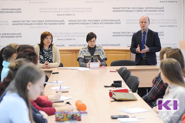 ВИжевске откроется Школа межэтнической журналистики для студентов ФОТО