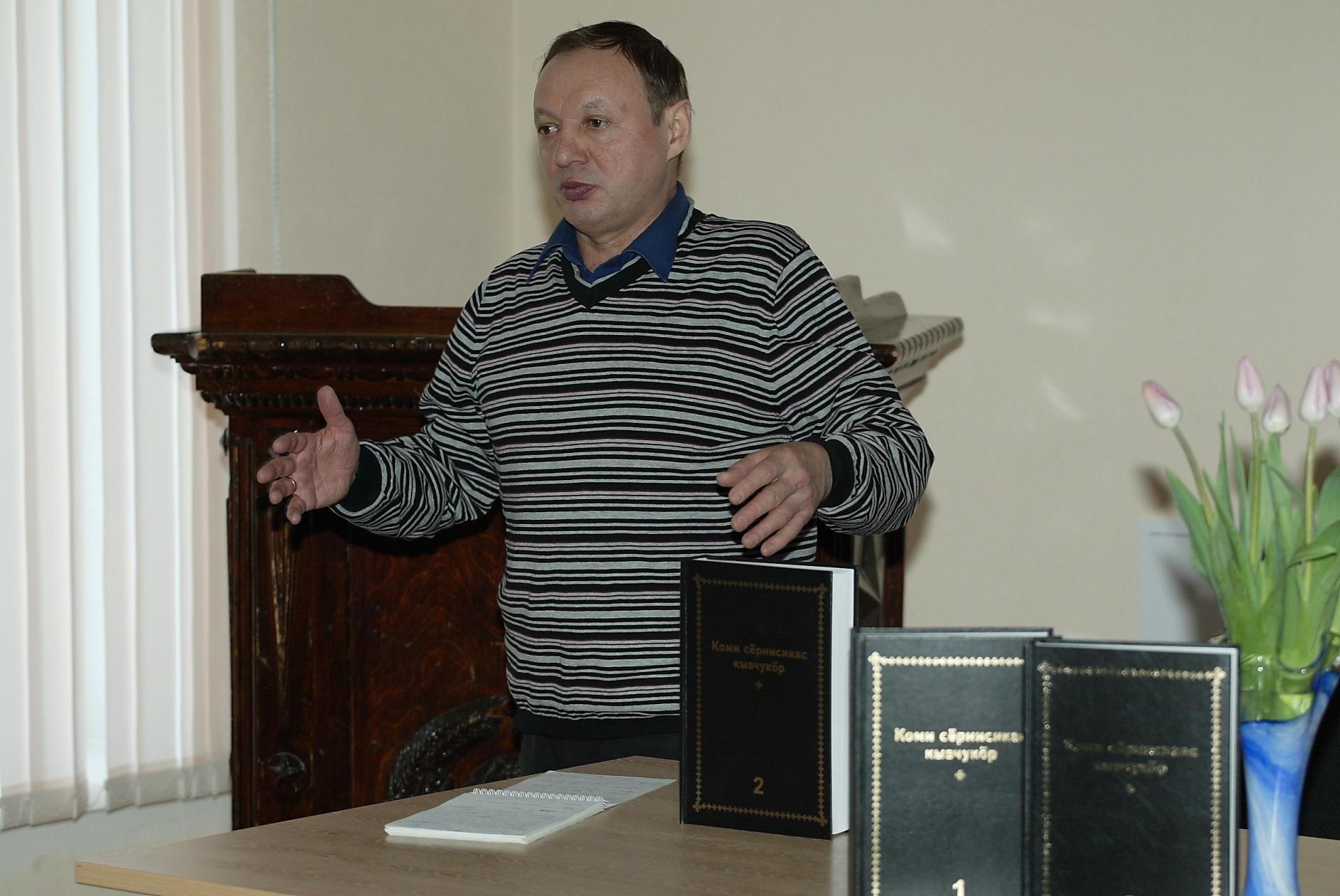 12---Na-prezentazii-dialektologicheskogo-slovarya-doktor-nauk-Zypanov-E.A..JPG