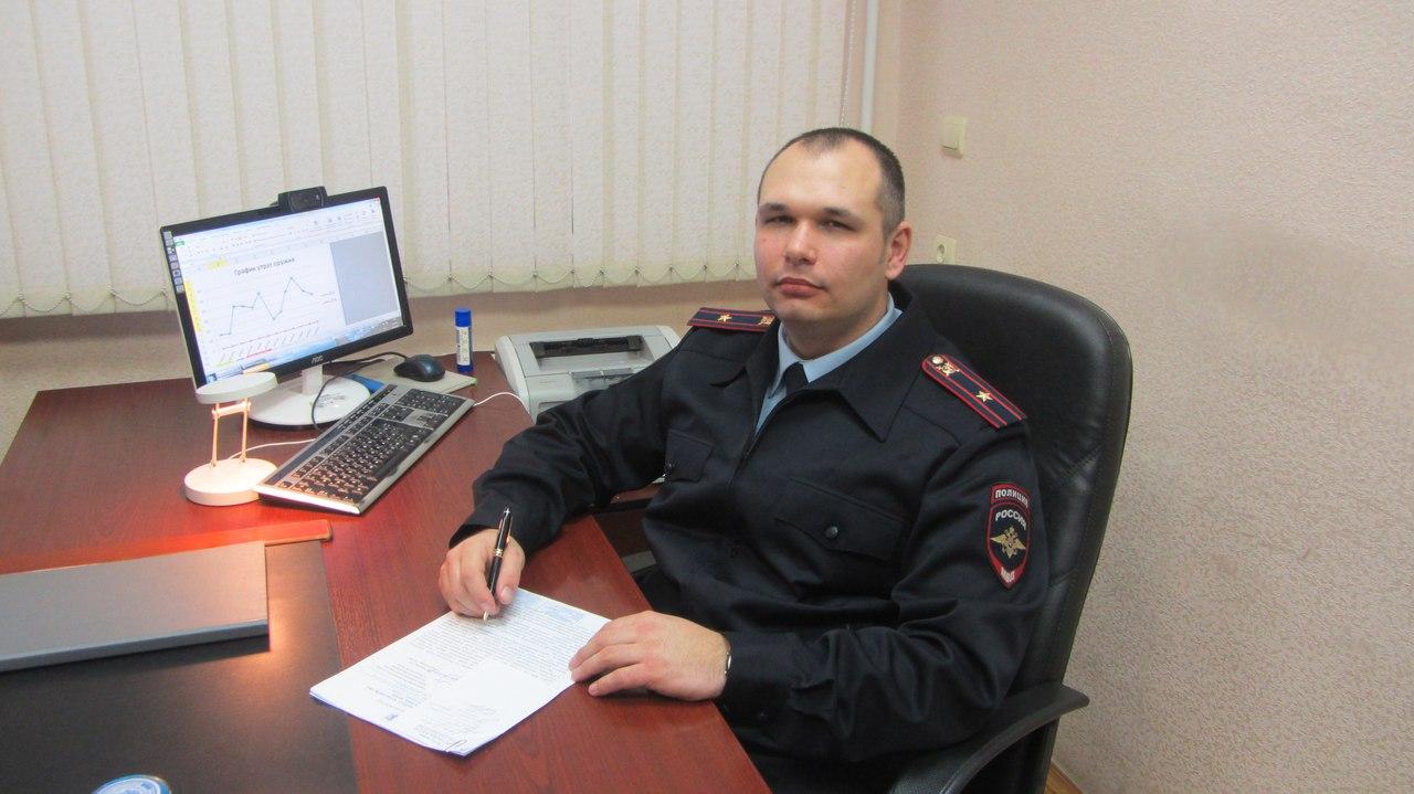 Начальник центра лицензионно-разрешительной работы Яков Бартоломей: