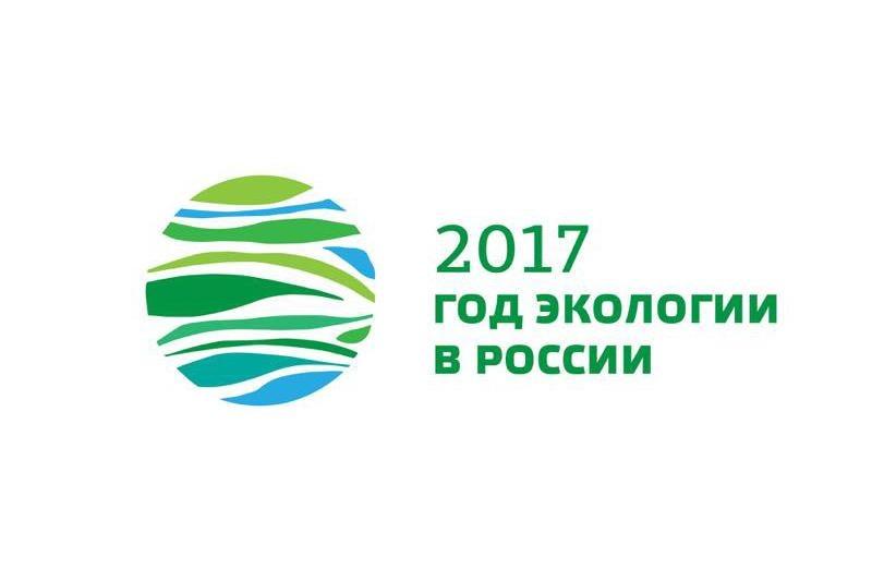 В Коми стартует конкурс работ, посвященных Году экологии и Году особо охраняемых природных территорий