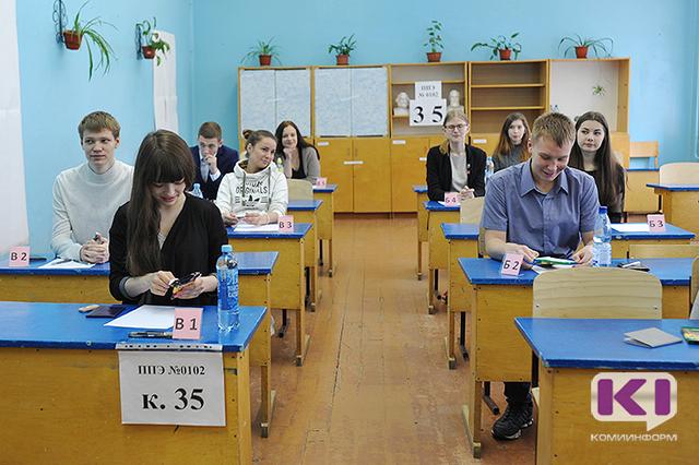 ЕГЭ-2017 в Коми будут сдавать 5 211 человек