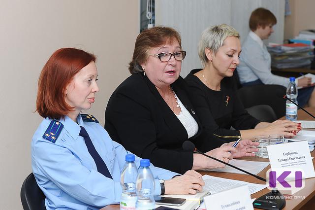 Говоря о работе правительства по поддержке многодетных семей, тамара николаева также напомнила