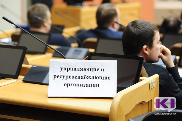 Чиновники в Коми изучают новшества в сфере ЖКХ