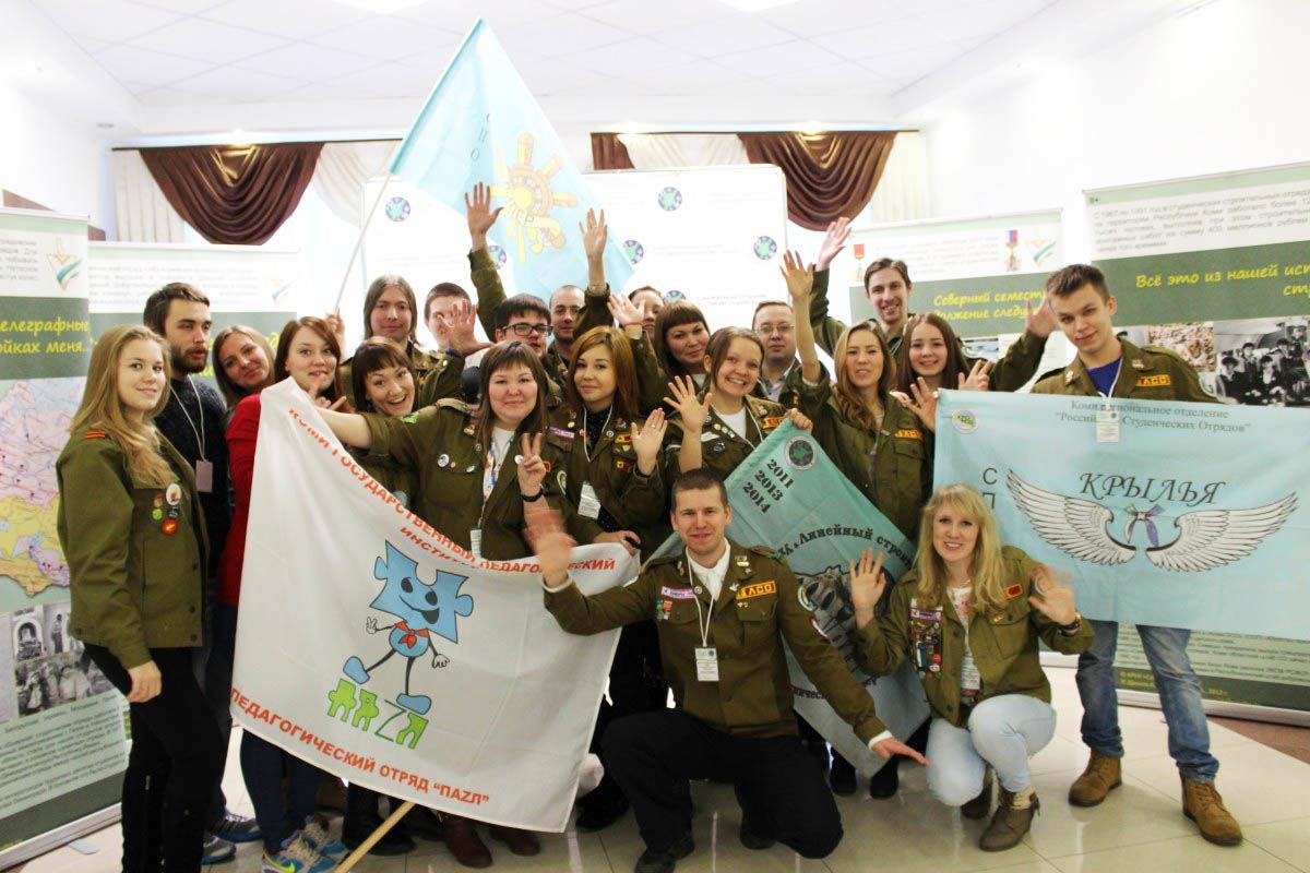 В Коми 13 февраля стартует неделя студенческих отрядов