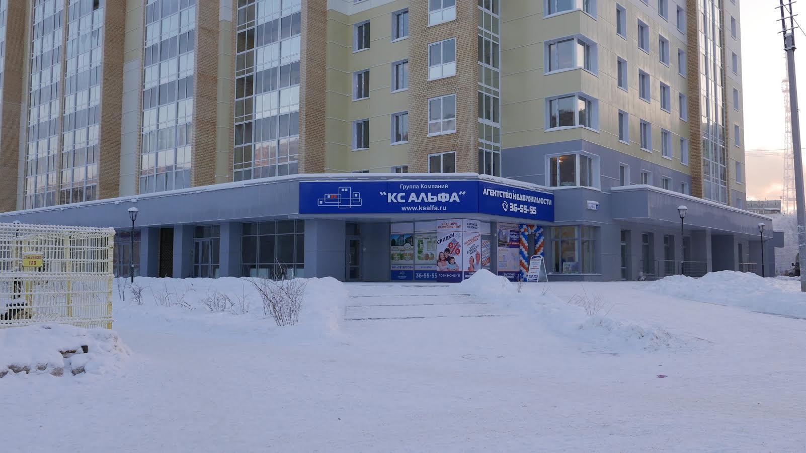 В Коми агентства недвижимости начинают работать по принципу Службы одного окна