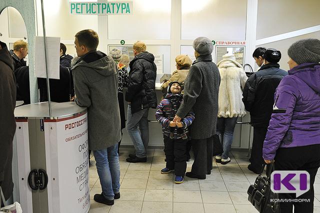 В Коми с симптомами ОРВИ обратились более 8 тыс.человек
