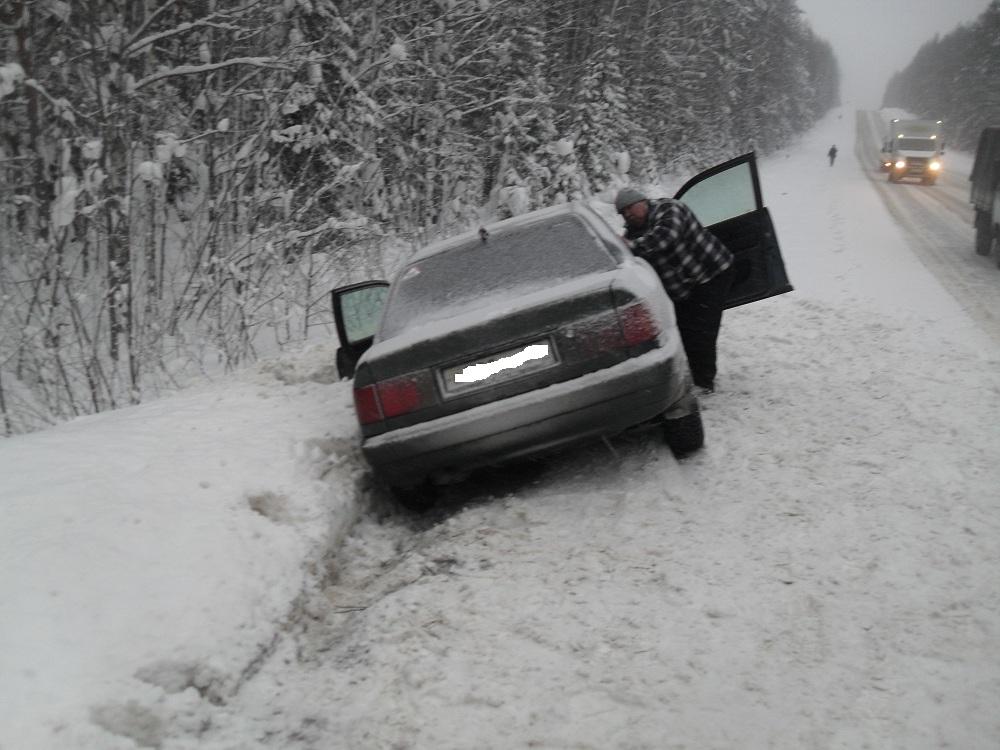 Foto-Audi-szadi.JPG