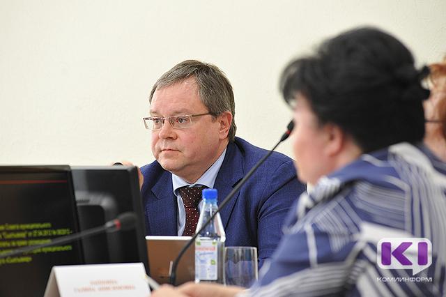 В Сыктывкаре руководитель администрации станет одновременно и главой города