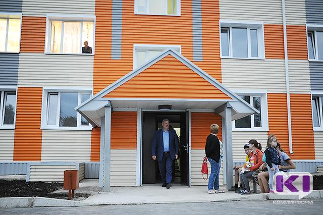 Министерство экономики Коми продолжает возмещение гражданам части затрат на уплату процентов по жилищным кредитам