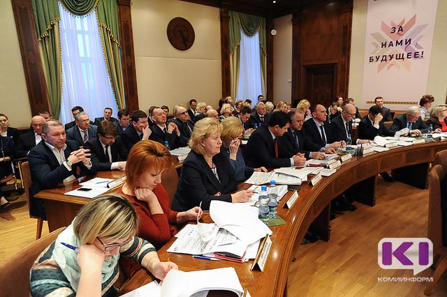Росмолодежь поставила Коми на 46-е место по реализации молодежной политики