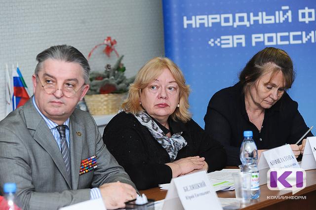 Фронтовики в Коми будут привлекать население в проекты по благоустройству городской среды