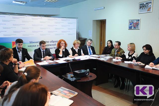 В Сочи на Всемирный фестиваль молодежи и студентов поедут 120 участников из городов и районов Коми