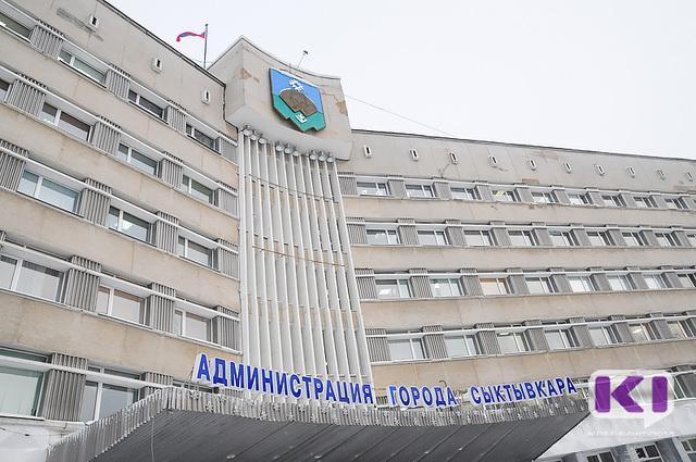 В Сыктывкаре стартовал конкурс на пост мэра