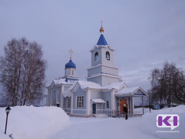 Православные Коми попросили друг у друга прощения