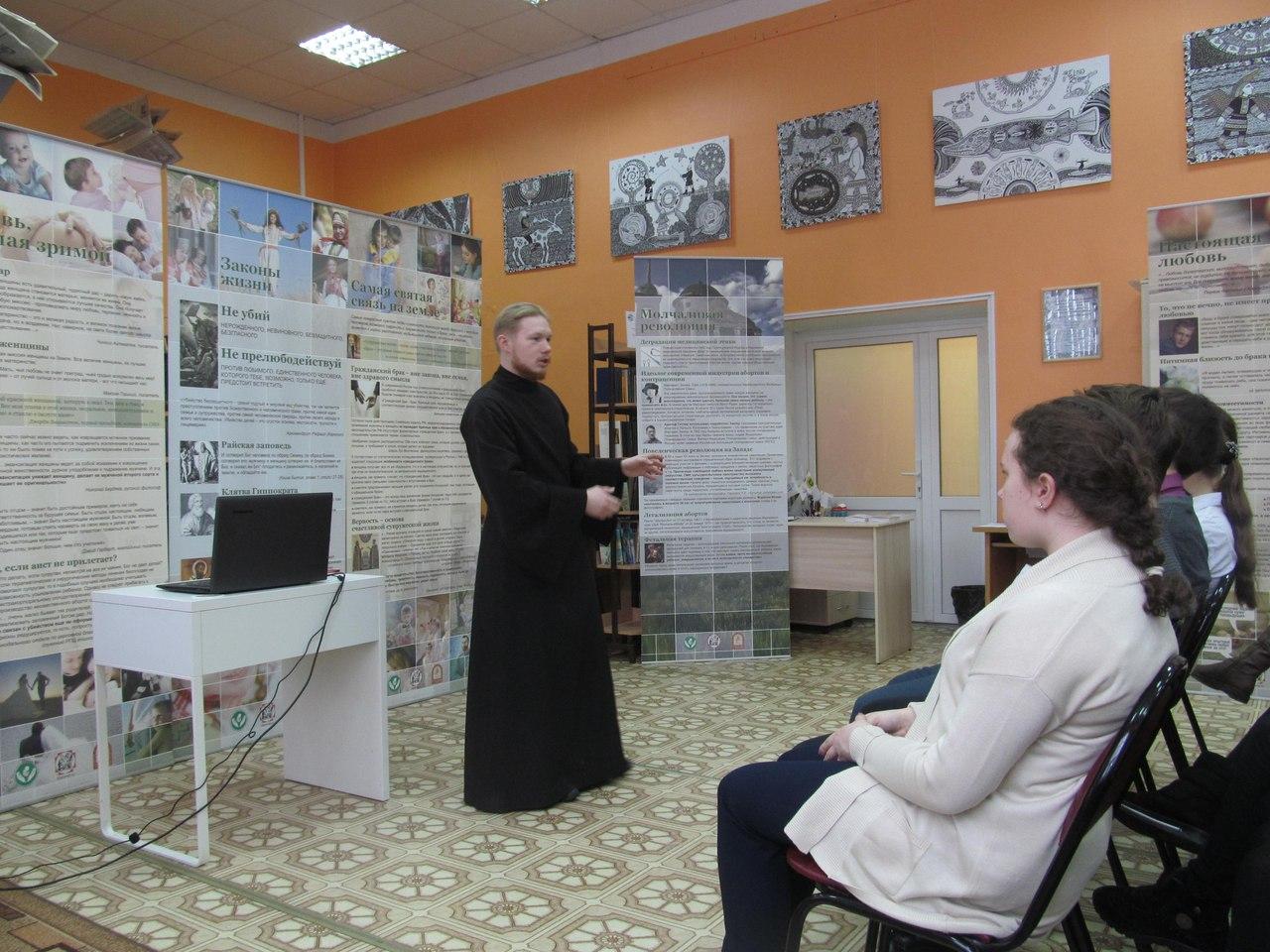 Священнослужители Коми побеседовали со старшеклассниками Корткероса о семье и браке