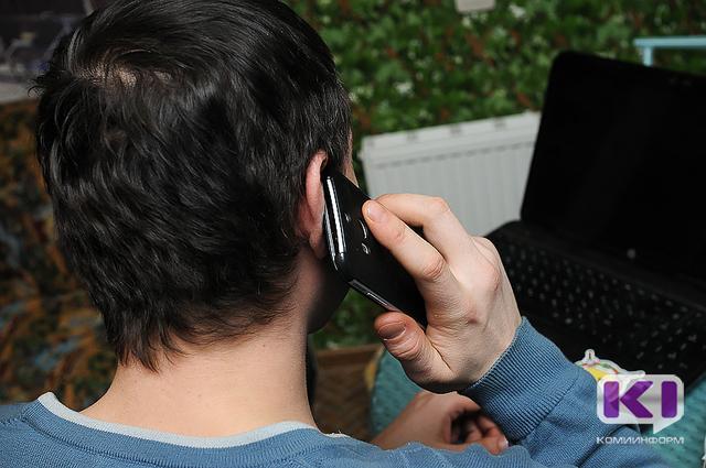 В минувшие выходные подростки трижды стали жертвам преступных действий в интернете