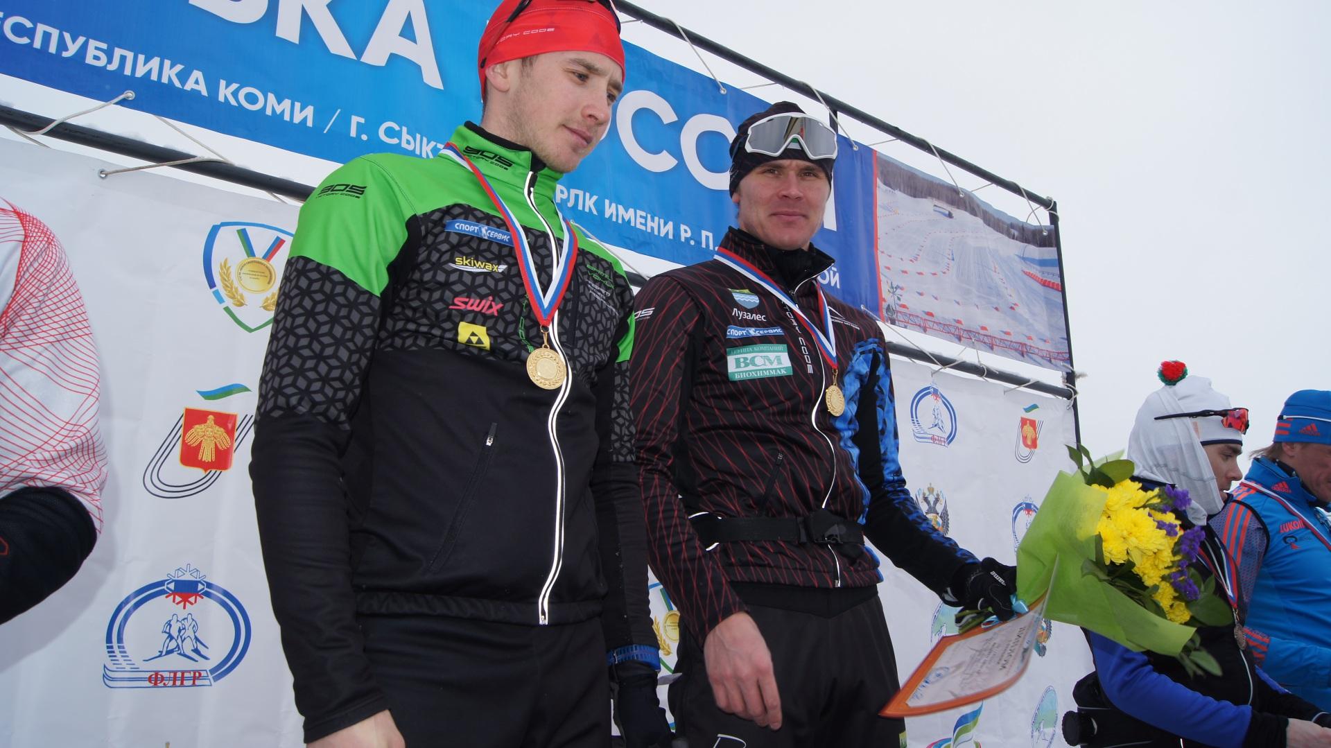 Алексей Виценко и Ермил Вокуев из Республики Коми - победители командного спринта финала Кубка России по лыжным гонкам