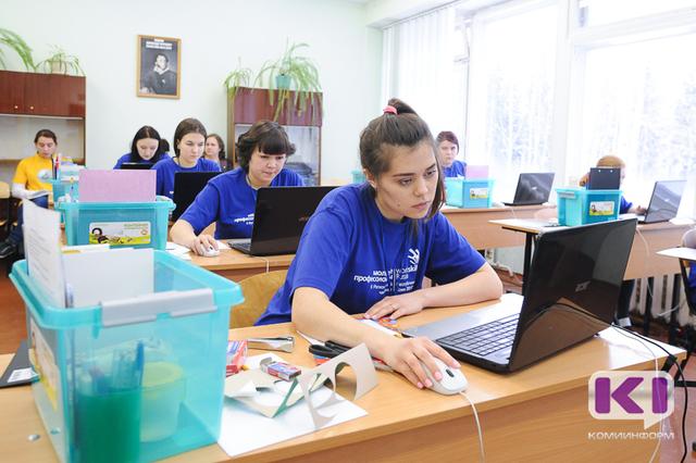 Учащиеся ссузов Коми соревнуются в профессиональном мастерстве